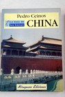 China / Pedro Ceinos