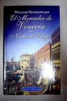 El mercader de Venecia Noche de reyes / William Shakespeare