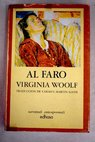 Al faro / Virginia Woolf