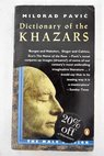 The dictionary of the Khazars a lexicon novel in 100 000 words / Pavic Milorad Pribicevic Zoric Christina